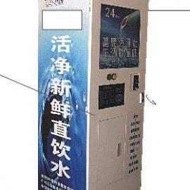 广州投币售水机/厂家直销/价格低廉/