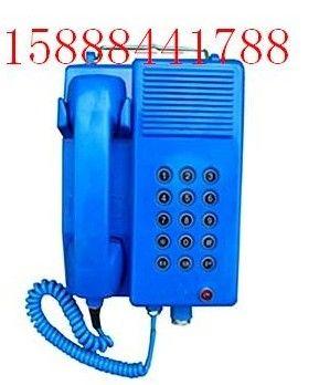 KTH110电话,KTH110本安电话机,矿用本质安全型自动电话机