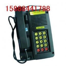 KTH8电话,KTH8B电话机厂家,本质安全型自动电话机