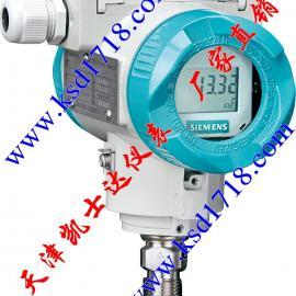 0.075%高精度压力变送器TDS2033压力传感器