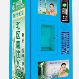 投币全自动售水机/800G价格/完善的售后服务