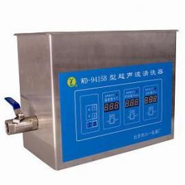 六一超声波清洗机/10L医用超声波清洗器