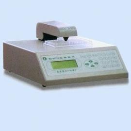 酶标检测仪/北京酶标仪/WD-9417B 六一酶标仪