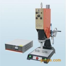 汽车喇叭焊接机|汽车喇叭超声波焊接机|熔接机|塑料焊接设备
