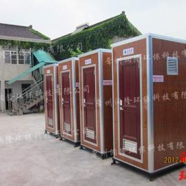 常州移动厕所销售 常州移动厕所厂家批发价