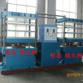 供应油压框架硫化机,油热平板硫化机价格