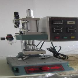 东莞塑胶件热熔焊接机|压装饰件熔接机|热铆设备