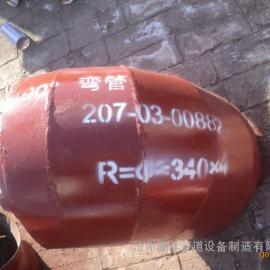 陶瓷复合耐磨管道、尾矿输送管道、沧州渤洋陶瓷耐磨管道