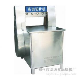 简易型冻肉切片机