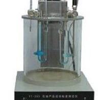 齿轮油检测仪器 运动粘度测定仪YT-265