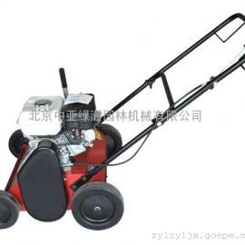 本田草坪梳草机,打孔机,割草机,打药机,剪草机园林机械