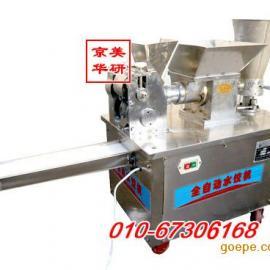 包饺子机器/JM90包饺子机器