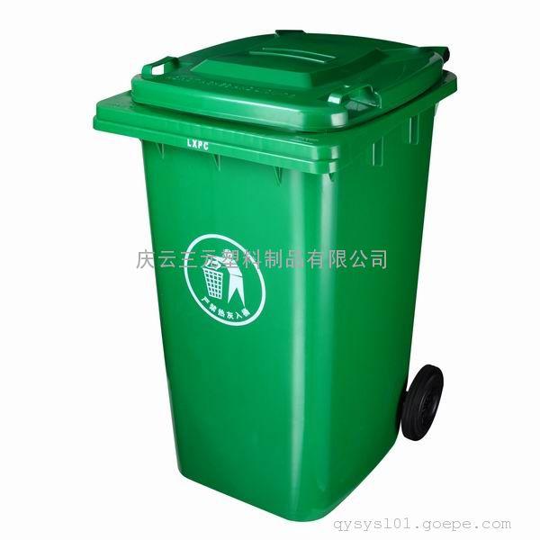 高强度240L塑料垃圾桶