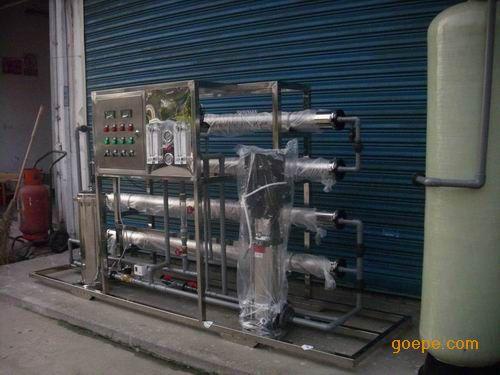 电镀用纯水设备,电镀纯化水,电镀厂水处理设备