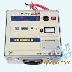 ZKD-V真空度测试仪