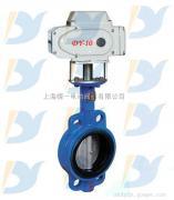 DD971XY精小型电动对夹蝶阀