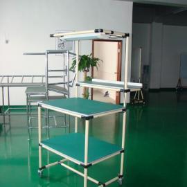 单元作业台