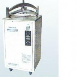 历史高压灭菌器价格 立式灭菌器 首选上海立式高压蒸汽灭菌器
