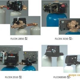 美国FLECK软化水设备
