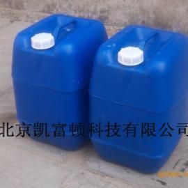 炼钢厂阻垢缓蚀剂