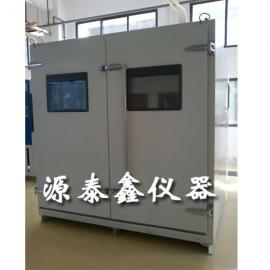 光伏组件高低温试验箱