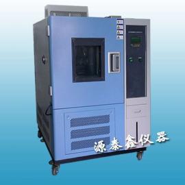 可程式恒温恒湿试验箱(按键式)