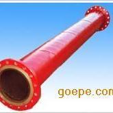 专业生产耐磨防腐衬胶管,橡胶衬里管道