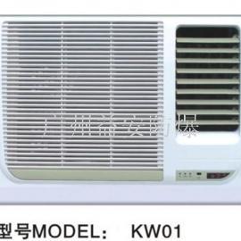 山东窗式空调,外贸窗机