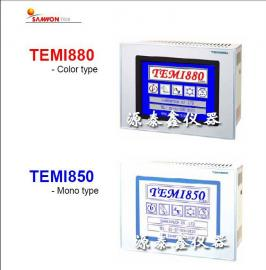 TEMI880 恒温恒湿试验箱温控器