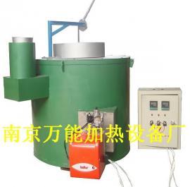 燃气熔铝炉 天燃气熔铝炉 坩埚熔铝炉