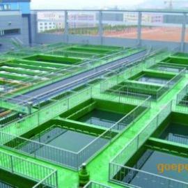 广东电厂电子废水处理价格工艺,茂名电厂处理废水流程技术