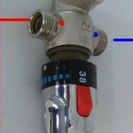 太阳能恒温混水阀DN15G