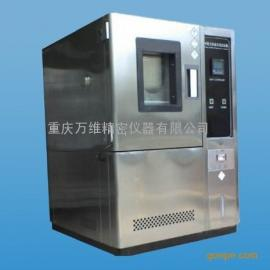 恒温恒湿研究箱特色|优质恒温恒湿研究箱