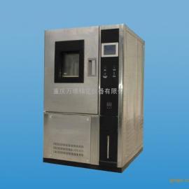 高低温实验箱,恒温恒湿试验箱优惠价供应-万维仪器