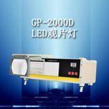 观察屏材料日本三凌亚克力板LED工业射线观片灯