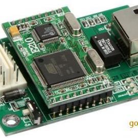串口转以太网模块,TTL/485转以太网,TTL转以太网