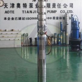 高扬程潜水泵-高扬程不锈钢潜水泵