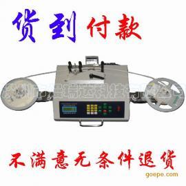 SMT元件点数机,SMT元件点数机厂家,SMT元件点数机报价