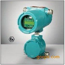 防爆型固定式气体超声波流量计