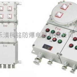 铝合金材质IIBT4防爆箱,IICT6防爆配电箱