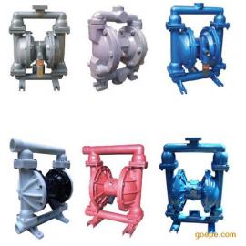 供应塑料、铝合金、铸铁、不锈钢隔膜泵