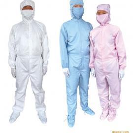 上海防静电服厂家|防静电洁净服批发|无尘防静电服价格