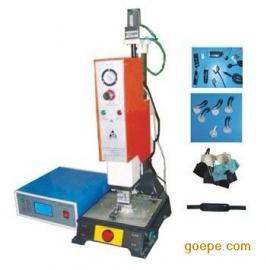 深圳超声波|超声波焊接机|超声波塑料焊接机