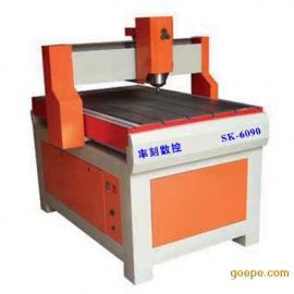 供应6090小型广告雕刻机,小型胸牌雕刻机,雕刻机全新价格