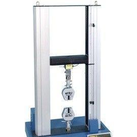 塑料材料试验机,橡胶材料试验机,塑料拉力机,金属电子拉力机