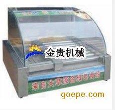 商用炸烤机(油炸、烤肠机一体机)