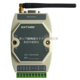 唐山平升数据无线传输设备,工业GPRS无线模块