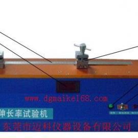 线材伸长率试验机,智能线材伸长率试验机
