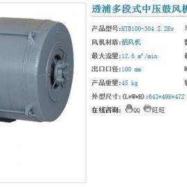 台湾真空吸料鼓风机,真空上料鼓风机,上海吸灰尘风机专卖