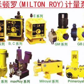 美国米顿罗计量泵P026-Y